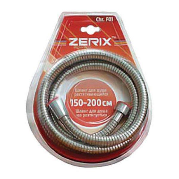 Шланг ZERIX Chr.F01 растяжной 150см Картинка ZX0110