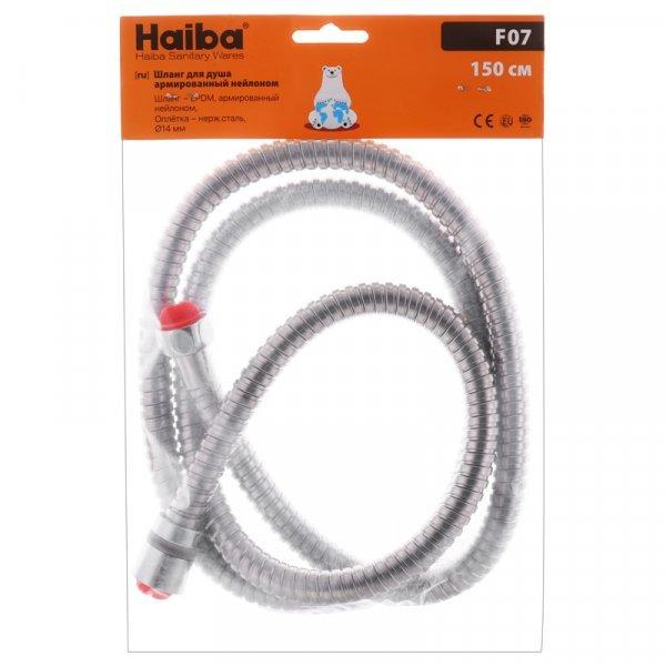 Шланг HAIBA F07 армированный нейлоном, 150 см (HO0021) Картинка HO0021
