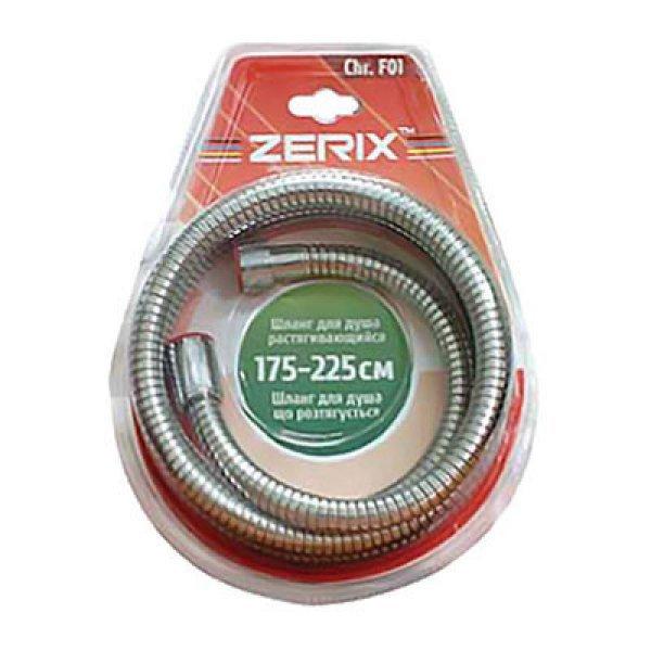 Шланг ZERIX Chr.F01 растяжной 175см Картинка ZX0111